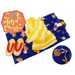 浴衣3点セット 子供 ゆかた 変わり織 仕立て上がり浴衣 兵児帯と草履付 3〜4才用 全5柄 kn-33|koyuki