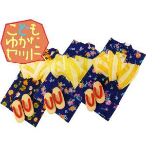 浴衣3点セット 子供 ゆかた 変わり織 仕立て上がり浴衣 兵児帯と草履付 1〜2才用 全20柄 kn-34|koyuki