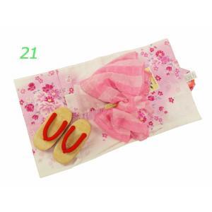 浴衣3点セット 子供 ゆかた 変わり織 仕立て上がり浴衣 兵児帯と草履付 1〜2才用 kn-34-21|koyuki