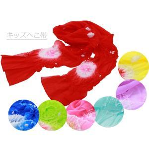 訳あり 子ども用 絞り 兵児帯 ナイロン素材 全4色 on-12|koyuki