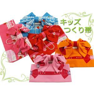 作り帯 女の子 子ども用 作り帯 結び帯 全5タイプ on-14|koyuki