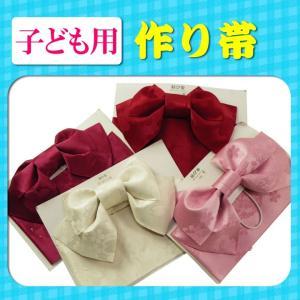 女の子 子ども用 作り帯 結び帯 全4タイプ on-15|koyuki