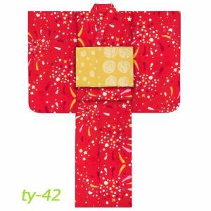 ツモリチサト tsumori chisato ジュニア 浴衣 140cm 全5柄|koyuki|11