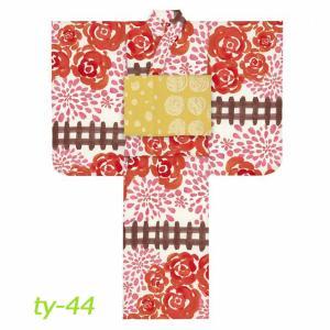 ツモリチサト tsumori chisato ジュニア 浴衣 140cm 全5柄|koyuki|12