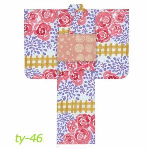 ツモリチサト tsumori chisato ジュニア 浴衣 140cm 全5柄|koyuki|14