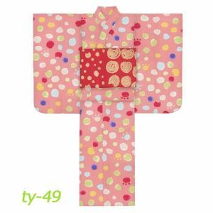 ツモリチサト tsumori chisato ジュニア 浴衣 140cm 全5柄|koyuki|17