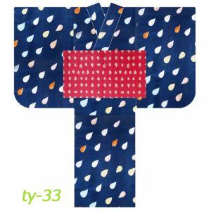 ツモリチサト tsumori chisato ジュニア 浴衣 140cm 全5柄|koyuki|03