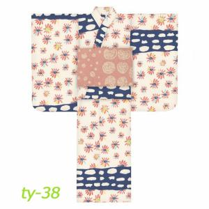 ツモリチサト tsumori chisato ジュニア 浴衣 140cm 全5柄|koyuki|08