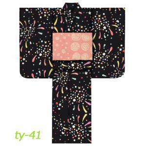 ツモリチサト tsumori chisato ジュニア 浴衣 140cm 全5柄|koyuki|10