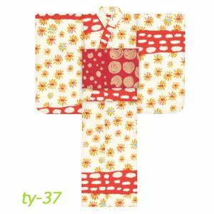 ツモリチサト tsumori chisato ジュニア 浴衣 150cm 全7柄|koyuki|07
