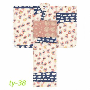 ツモリチサト tsumori chisato ジュニア 浴衣 150cm 全7柄|koyuki|08