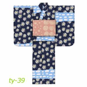 ツモリチサト tsumori chisato ジュニア 浴衣 150cm 全7柄|koyuki|09
