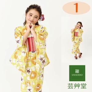 UNSODO キッズ 浴衣 子ども ゆかた 7〜8才用 適応身長110〜120cm 全9柄 koyuki 02