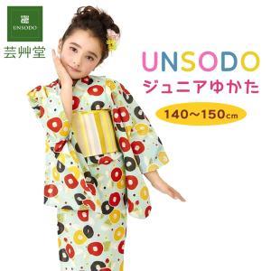 UNSODO ジュニア 浴衣 子ども ゆかた 適応身長140〜150cm 全9柄|koyuki