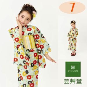 UNSODO ジュニア 浴衣 子ども ゆかた 適応身長140〜150cm 全9柄|koyuki|02