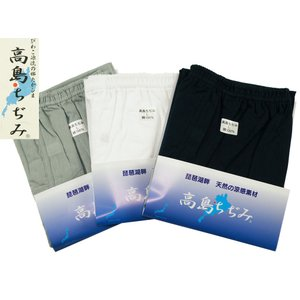 紳士用 高島ちぢみ 綿素材 クレープ ステテコ M L LLサイズ hs-27 全3色|koyuki