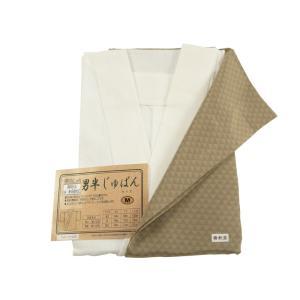 紳士用 絹のおしゃれ 無双仕立 袖・身頃着脱式 半襦袢 Mサイズ 茶色地袖 hs-29