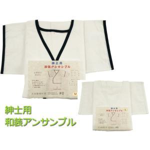紳士用 通年用 綿素材 二重ガーゼ素材 和装アンサンブル M Lサイズ hs-30|koyuki