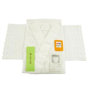 スカイホワイトサラシ 半衿 衣紋抜き 紐 レース付き 半襦袢 御肌襦袢 M・Lサイズ ns-45