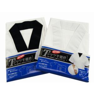 紳士用 高級天竺綿使用 肌着 Tシャツ半襦袢 半袖 M〜LLサイズ