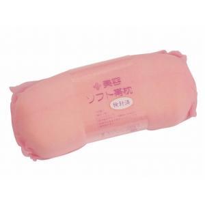 帯枕 ソフト仕上げ 美容ソフト枕 帯まくら ピンク 小・中サイズ om-8|koyuki