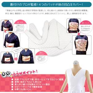 着付け教室の先生が考案した らくらく 着物補整着 パッドセット式 so-4|koyuki|02