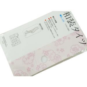 東レ糸使用 和装タイツ ナイロン100% M・L・LLサイズ so-6 1口1点まで ゆうメール可|koyuki