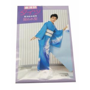 東洋紡糸使用 和装タイツ ナイロン100% Mサイズ so-29 1口1点まで ゆうメール可|koyuki
