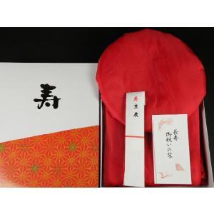 寿・還暦をお迎えの方にあなたの気持ちを添えて 長寿還暦 お祝いセット|koyuki|02
