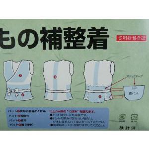 東レ独自のDP構造を持ったニット素材 フィールドセンサー使用  きもの補正着 日本製 デザインレース M・L|koyuki|03