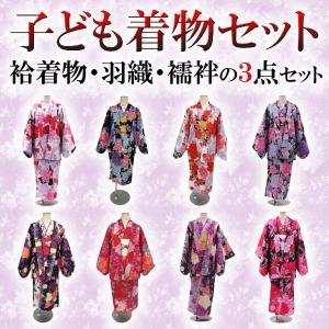 子ども用 着物セット 全10柄 3点セット 女の子用 5〜6・7〜8・9〜10歳用|koyuki