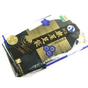 紳士用  綿素材 高級 黒朱子 楽屋 足袋  四枚こはぜ ブラック 24.0cm|koyuki