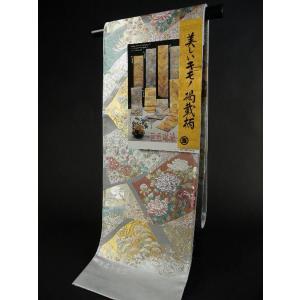 送料込み 袋帯   美しいキモノ 掲載柄  巨匠琳派  宗達小曾図 NO.8 koyuki