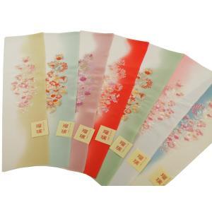 瑠璃 振袖・礼装兼用 正絹 半衿 ぼかし 梅桜 金刺繍入り rr-30 全7色|koyuki