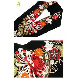 京の雅 乱菊 振袖用 シルエリー 金刺繍入り 半衿 全5色 si-1|koyuki|02