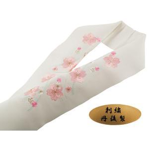 振袖用 丹後製 刺繍入り 半衿 si-136 白地 桜 ピンク|koyuki