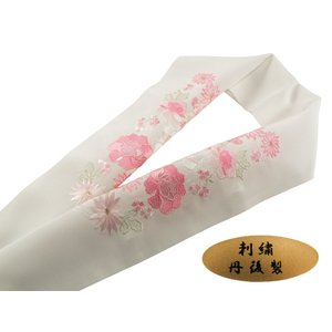 振袖用 丹後製 刺繍入り 半衿 si-137 白地 牡丹 ピンク|koyuki