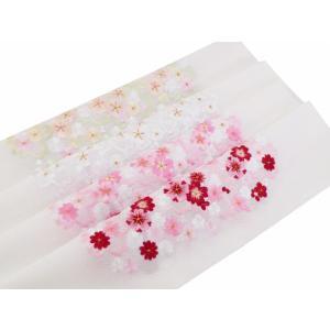 半襟 振袖・礼装兼用 太ちりめん 半衿 刺繍入り 白地 si-208 小桜 全4色 2点まで ゆうメール可|koyuki