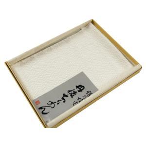 丹後ちりめん 留袖用 礼装用 白 半衿 uz-109|koyuki