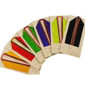 新品 振袖用のカラフルな正絹重ね衿、衿止めピン付き 豪華に五重の重ね衿、正絹ですので柔らかく衿にきれ...