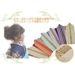 パールビーズ ラインストーン付 正絹 かさね衿 振袖用 ハート 重ね衿 全6色 ks-13|koyuki