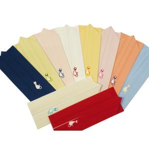 わわ和 ゆかた用 重ね衿 浴衣 ネコ刺繍付き 日本製 全10タイプ kp-98|koyuki