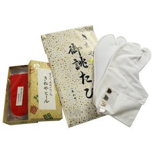 国産 きねや ヒール足袋とヒールのセット 白足袋 4枚こはぜ 21.5〜26.0cm対応|koyuki