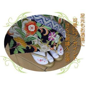 さくら刺繍入り 白足袋 4枚こはぜ 足袋 22.5〜24.5cm 1口3点まで ゆうメール可|koyuki