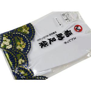 3082S 国産 白 福助足袋 足袋 ストレッチ足袋 4枚こはぜ S〜5L対応|koyuki