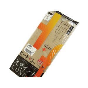 東レ あったか 足袋 インナー ロング ベージュ ハイソックス M・Lサイズ 22.5〜27.0cm対応 ストレッチ足袋 1口3点まで ゆうメール可|koyuki