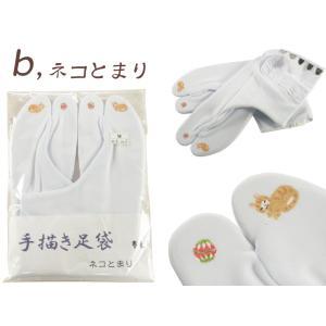手描き足袋 五枚こはぜ ストレッチ 白足袋 全7柄 ts-48 1口3点まで ゆうメール可|koyuki|03