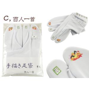 手描き足袋 五枚こはぜ ストレッチ 白足袋 全7柄 ts-48 1口3点まで ゆうメール可|koyuki|04