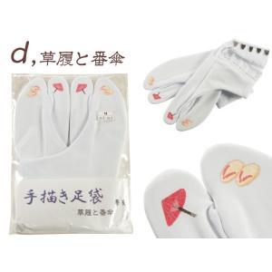 手描き足袋 五枚こはぜ ストレッチ 白足袋 全7柄 ts-48 1口3点まで ゆうメール可|koyuki|05