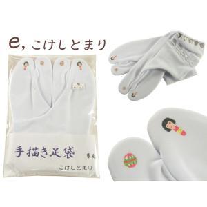 手描き足袋 五枚こはぜ ストレッチ 白足袋 全7柄 ts-48 1口3点まで ゆうメール可|koyuki|06